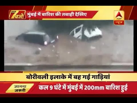 Mumbai Rains: Cars wash away post downpour