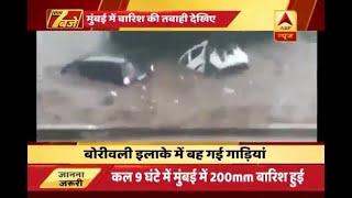 Mumbai Rains: Cars wash away post downpour