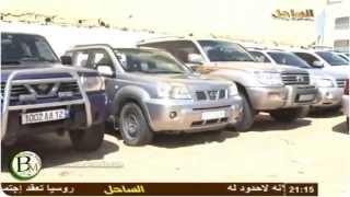 تقرير لقناة الساحل عن حادث سير وقع في بورصة لبيع السياراة في انواكشوط