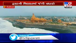 Assets of Somnath trust grew from Rs 249.37 crore to 321.09 crore | TV9News