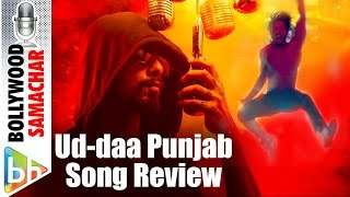 Udta punjab | ud-daa song review shahid kareena alia diljit vishal amit trivedi