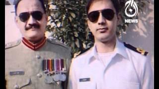 Video Yasir Shaheed Report download MP3, 3GP, MP4, WEBM, AVI, FLV Agustus 2018
