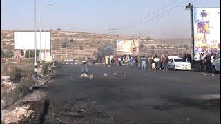 Conflicto israelí-palestino: DIRECTO I Palestinos protestan contra Israel cerca de Cisjordania