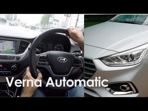 Hyundai Verna 2018 Automatic SXO Update after 4 months