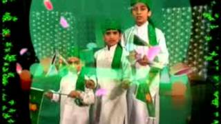 Repeat youtube video aye sarkar madina laye anwar e madina by Asia Murad