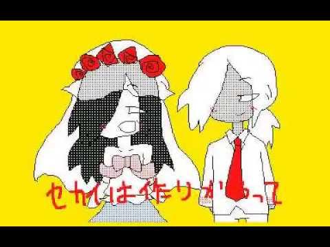 妖怪ウォッチオロチと影オロチの日常結婚pv うごメモ3ds Youtube