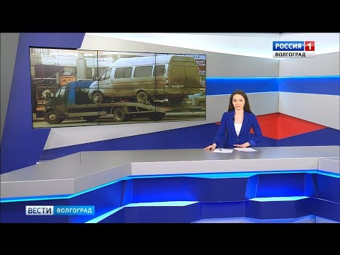 Вести-Волгоград. Выпуск 01.03.19 (11:25)