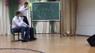 Скачать СЦЕНКА ЭКЗАМЕН ПО ФИЗИКЕ