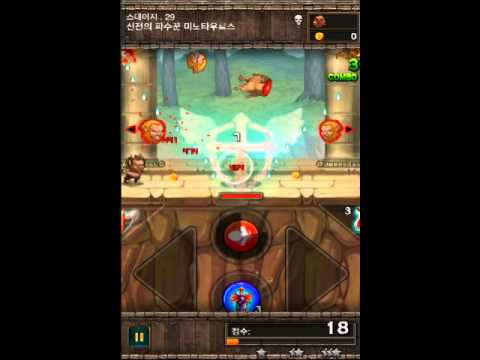 Dragon Storm(드래곤 스톰) - Android / iOS game