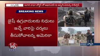 Pak Army Firing On Indian Sectors | Indian Army Search Operation | V6 News