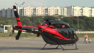 Вертолет Bell-429 Helicopter