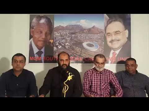 Press Conference South Africa Cape Town Unit