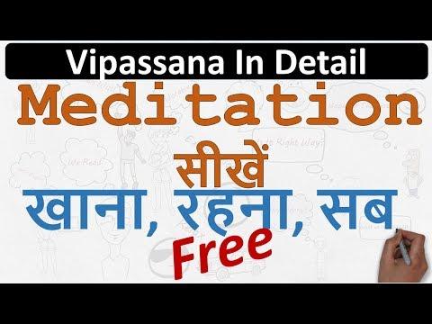 10 Days Vipassana Meditation Course Details & How To Do And Join Vipassana  By SN Goenka