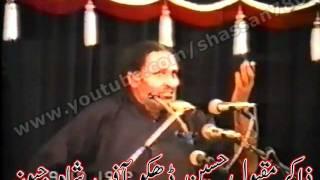 Zakir Maqbool Hussain Dhakoo of Shah Jiwana | Rattian Syedan, Sialkot (09/10/1992)
