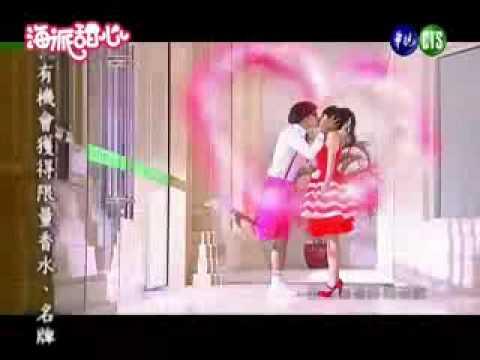 Sheng Li Shi Zhong/Body Clock--Show Luo {Hi My Sweetheart}