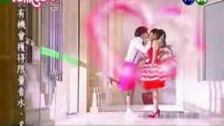 Sheng Li Shi Zhong/Body Clock--Show Luo {Hi My Sweetheart} Mp3