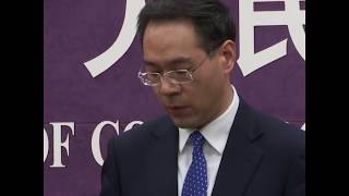 中国商务部回应美将华为纳入贸易管制名单:反对泛化国家安全概念