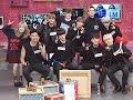 After School Club - Ep.235 - MONSTA X FIGHTER (LEGENDADO PT-BR)