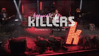 The Killers Tribute Band - Somebody Told Me - The Kopycat Killers