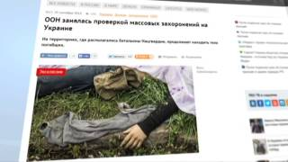 Russian TV uses MH17 victims for atrocity propaganda: Ren TV report on alleged mass graves