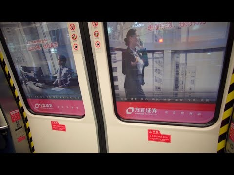 China, Beijing Capital International Airport Terminal 3, Automated People Mover / driverless train