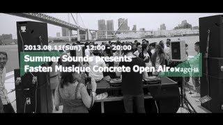 [ PV ]Daze Maxim,Ivano Tetelepta,Yoshitaca '13.8.11 Fasten Musique Concrete Open Air@ageHa