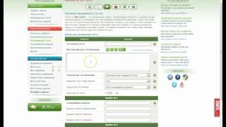 Раскрутить сайт на Seo Sprint! Как быстро раскрутить сайт!