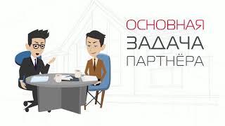 Пример анимации