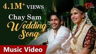 Samantha and Naga Chaitanya Wedding Song | by Shravana Bhargavi, Revanth, Vijay Kumar Kalivarapu