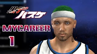 Kuroko no Basket NBA 2K MyCareer Mode : Trey Price