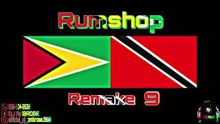 Rumshop Remake - Curl up Session