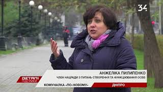 Закон о ЖКУ: что на самом деле ждет украинцев