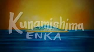 Kunamishima Enka - Music Video with Lyrics