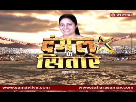 Samay Special: Dangal Ke Sitare, Anupriya Patel Special