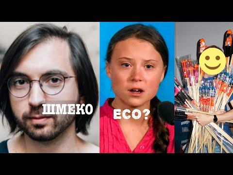 Борис Цацулин: Как положить на всё огромный х.. и жить в параллельном мире?
