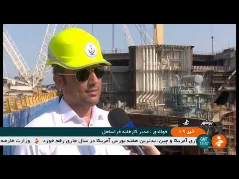 Iran Sadra co. made Aframax 113,000 Ton Oil tanker under construction, Persian Gulf نفتكش افرا مكس