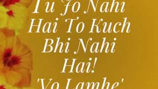 Tu jo nahi hai to kuch bhi nahi - Audio song - Vo Lamhe(2006)