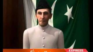 ISLAM Ahmadiyya - Mullah Exposed by Quaid-e-Azam - Muhammad Ali Jinnah on Express News