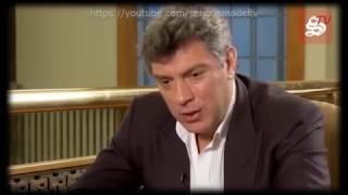 Немцов о тех, кто привел Путина к власти