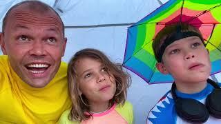 День на пляже с Катей и Максом
