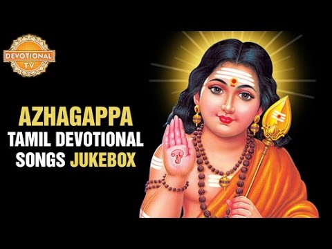 Tamil Devotional and Classical Songs