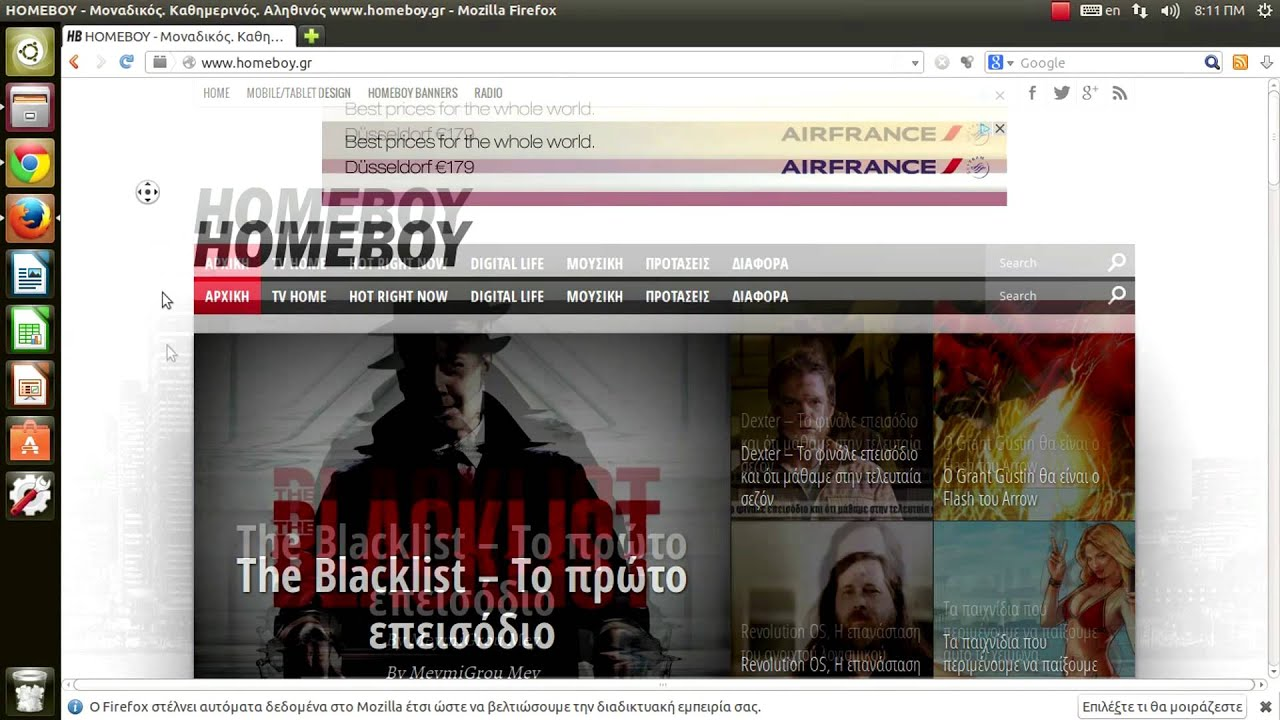 How To Enable Autoscroll In Firefox And Chrome On Linux (greek)