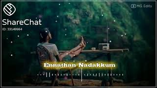 Tamil new song