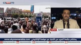 الحكومة اليمنية تتعهد بصرف الرواتب المتأخرة للموظفين