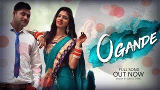 O Gande (Full Song) | Miss Garima, Monu Sharma, Abhi Chauhan | Latest Haryanvi Songs Haryanavi 2018