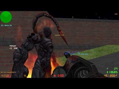 Zombie Mod Сервера CS  - КС