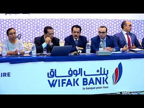 Retour en vidéos: Assemblée Générale WifakBank