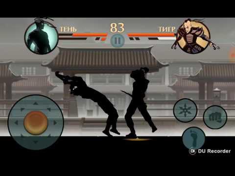 Shadiv fight2 #5 почти проши отшельника :)
