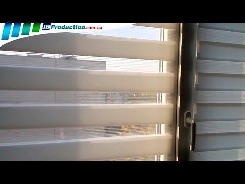 шторы римские фотопечатью фото с на кухню
