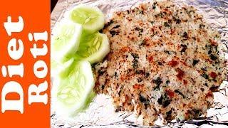 Veeramachaneni Ramakrishna Sir Food Diet Cauliflower Roti Cooking Recipe | How to Make  Roti | VRK